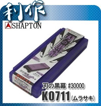 Керамический точильный камень Shapton 0711 #30000
