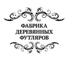 Fabfut (Россия)
