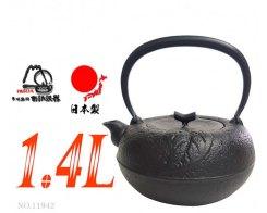 Чугунный чайник нанбу текки IWACHU 11942, 1,4 л