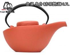 Чугунный чайник для чайной церемонии IWACHU 12171, 0,7 л.