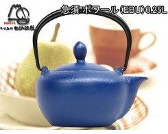 Чугунный чайник для чайной церемонии IWACHU 12358, 0,25л