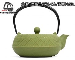 Чугунный чайник для чайной церемонии IWACHU 12462, 0,55 л