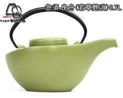 Чугунный чайник для чайной церемонии IWACHU 12471, 0,7 л.