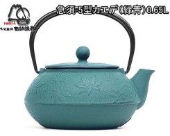 Чугунный чайник для чайной церемонии IWACHU 12649, 0,65 л