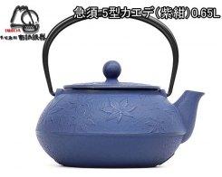 Чугунный чайник для чайной церемонии IWACHU 12749, 0,65 л