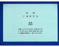 Чугунный чайник для чайной церемонии IWACHU 12764, 0,32 л