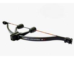 Запасные плечи для арбалета Cobra R9 (RX) 40 кг, Ek Archery/Poe Lang CR-0901B
