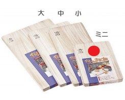 Разделочная доска Fujita Woodworks Paulownia, HK-15, 270х190х20 мм.
