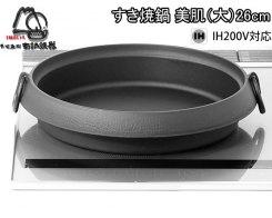 Чугунная форма для запекания IWACHU 20015, 26 см, индукция