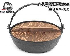 Чугунная форма для запекания IWACHU 21110, 25,5 см с крышкой, индукция