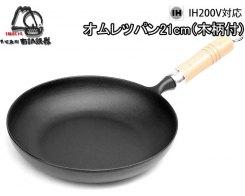 Чугунная сковорода IWACHU 24005, 20,5 см, индукция