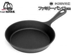 Чугунная сковорода IWACHU 24015, 16,5 см, индукция