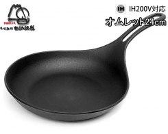 Чугунная сковорода IWACHU 24601, 23,5 см, индукция