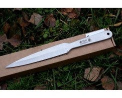 Метательный нож Kizlyar Supreme 9003 Лидер, 27,1 см.