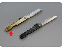 Складной нож хигоноками Nagao Higonokami HSA-80Brass