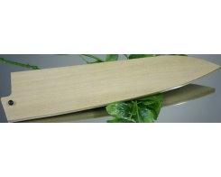 Ножны для кухонных ножей Gyuto 240 мм.