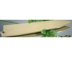 Ножны для кухонных ножей Sujihiki 270 мм.