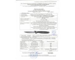 Складной нож Reptilian Азарт, сталь D2, 120 мм.